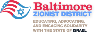 The Baltimore Zionist District logo